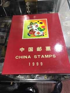 99年中國全年郵票(不含大團結)20套票、型張.共售