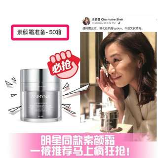 🎀Anmyna Pure Makeup Cream🎀安米娜素颜霜🎀 FREE Lipstick   ❤Gives natural and long-lasting look ❤Sheer coverage and brightens skin tone  ❤Keeps skin smooth and moisturised   *No make up removal required!!*
