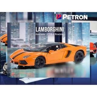 Brand new Petron Cars : Lamborghini Aventador
