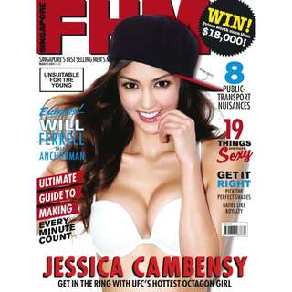 FHM Singapore - March 2014 Issue - UFC's hottest Octagon Girl, Jessica Cambensy