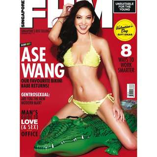 FHM Singapore - February 2014 Issue - Bikini Girl, Ase Wang