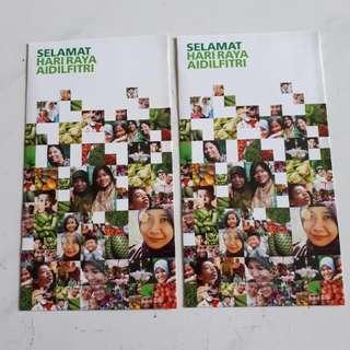 Angpao Packet Sampul Duit Raya Maxis