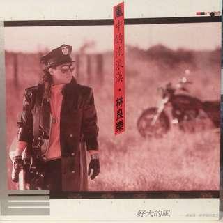 林良樂 好大的風 黑膠唱片