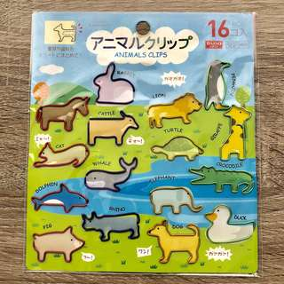 Daiso Animal Paper Clips