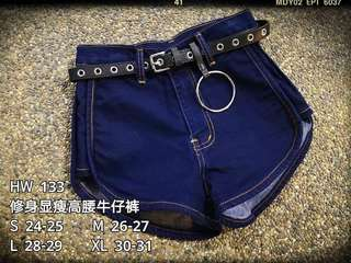 现货 Readystock  ❤️ 高腰短裤  S M L XL