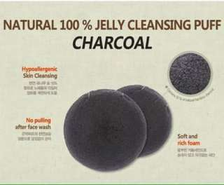 Beauty Tool Natural Jelly Cleansing Puff (Charcoal) #AFBakrie