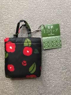 Eco bag from Kyoto - Kurochiku