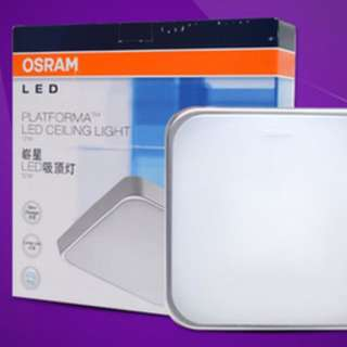 OSRAM 17 W Ceiling Light (Square, 6500K White)