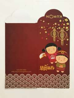 🏮 Kumon Global Red Packet Ang Pow Hong Bao