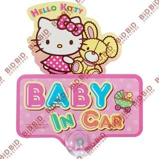 Hello Kitty Baby in Car 汽車玻璃吸盤指示牌 警示牌 汽車玻璃貼 汽車用品 SANRIO 香港版
