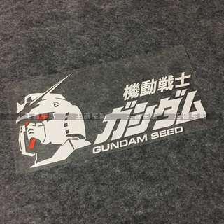 汽車機車裝飾貼紙-鋼彈GUNDUM