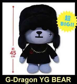 Big Bang gd top ygbear 45cm