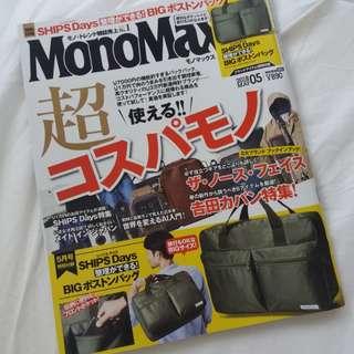 MonoMax May 2018