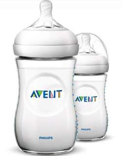 Avent natural - 9oz/260ml - twin pack - white/blue/pink
