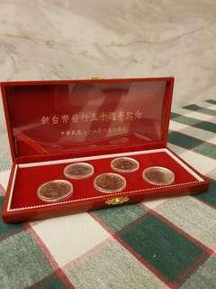 🚚 b.新台幣50周年紀念套幣1