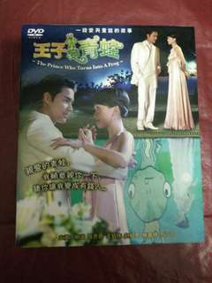 The Prince who turn into a frog drama