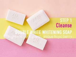 Seoul white instant white tone up cream