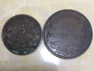 1882年 希臘皇國 5分 及 10分 銅幣
