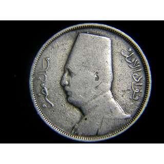 1935年埃及王國(Kingdom of Egypt)埃皇福埃德一世像10米厘鎳幣(英國控制時期)