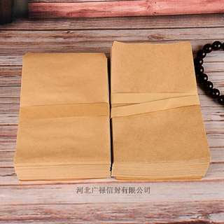 FREE Plain Brown Envelope kraft mailing mail postage parcel material polymailer letter paper