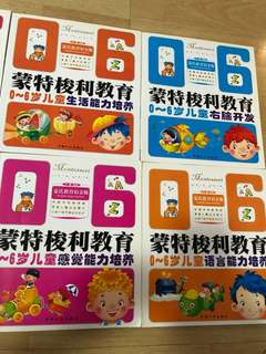 Montessori education for children  (Chinese book)