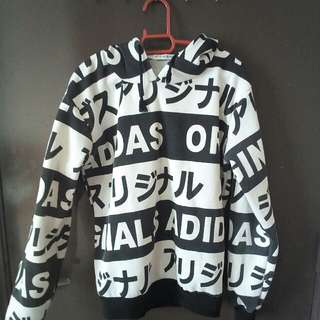 *SOLD*Adidas Sweater Hoodies