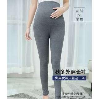 BNWT grey maternity leggings