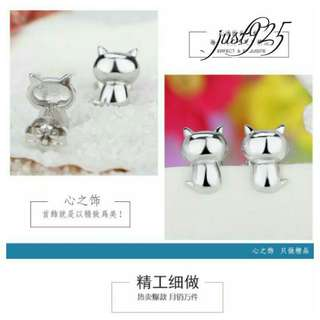 S925 Sterling Silver Cat Kitty Stud Earring