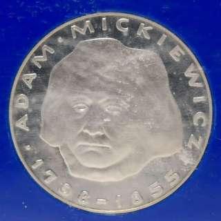 100 Zlotych Zloty 1978銀紀念幣Adam Mickiewicz波蘭
