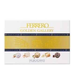 全新 FERRERO 費列羅 GOLDEN GALLERY 金莎 綜合巧克力