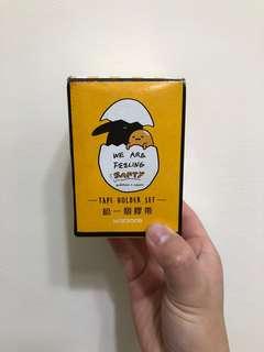 <全新> 蛋黃哥x馬來貘 - 屈臣氏聯名 紙膠帶(3卷+架子)