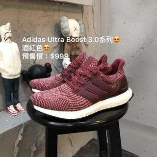 ❗️全新Adidas Ultra Boost 3.0酒紅色😍❗️