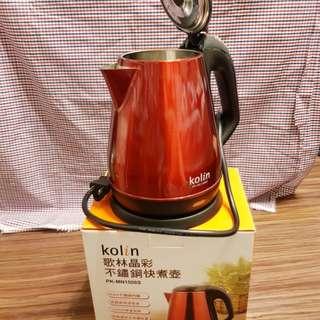 Kolin 304不鏽鋼快煮壺