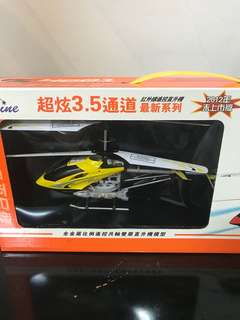 🚚 遙控飛機全新品 (Remote control aircraft)