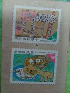 Taiwan Cat Stamp