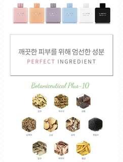 Korea perfume Stone soup&perfume lotion