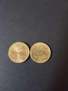 1987 & 1995 Malaysia RM 1