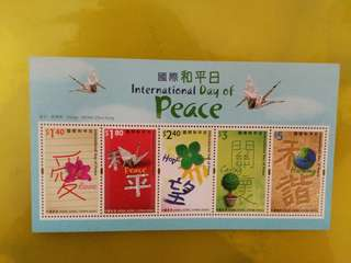 HongKong Stamp Peace Day