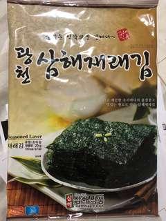 Seasoned seaweed/laver - Samhae brand