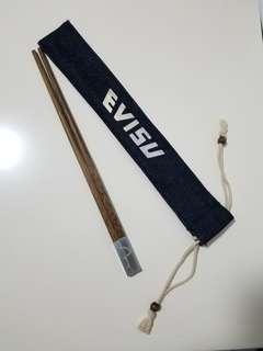 EVISU木製筷子