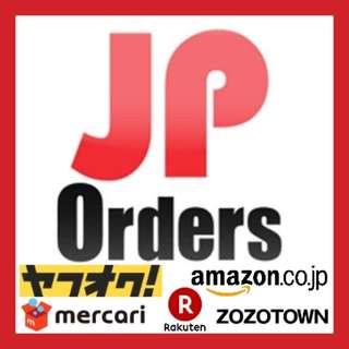 🇯🇵 日本代購 代Bid 服務 🇯🇵 JP-Orders 旺角實體店鋪交收 日本 yahoo 代Bid mercari zozo Amazon rakuten 樂天 代購 信心之選
