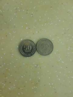 50 cents coins (1974, 1981)