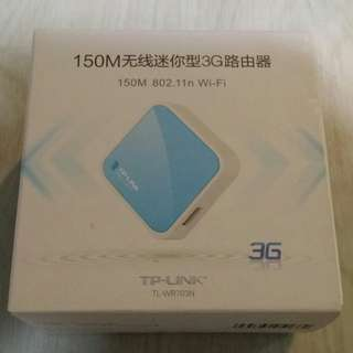 TP-LINK Wireless Router Brand new