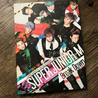 Super Junior-M Break Down 台版