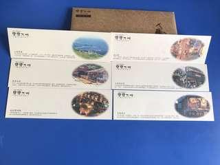 Taiwan Jiufen 九份 Souvenir Bookmark Set