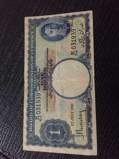 Malaya Board Of Commision Of currency 1941
