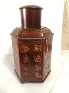 Antique Hexagonal Teochew Tin Tea Caddy 六角锡茶叶罐