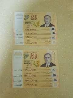 20 Dollar Notes (Antique)