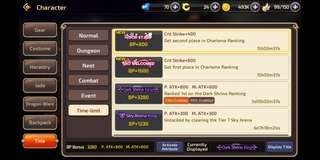 Dragon Nest Mobile S30 Top account