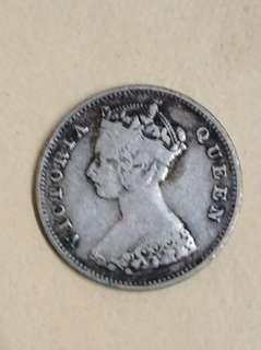 1897年一毫港幣 包真品